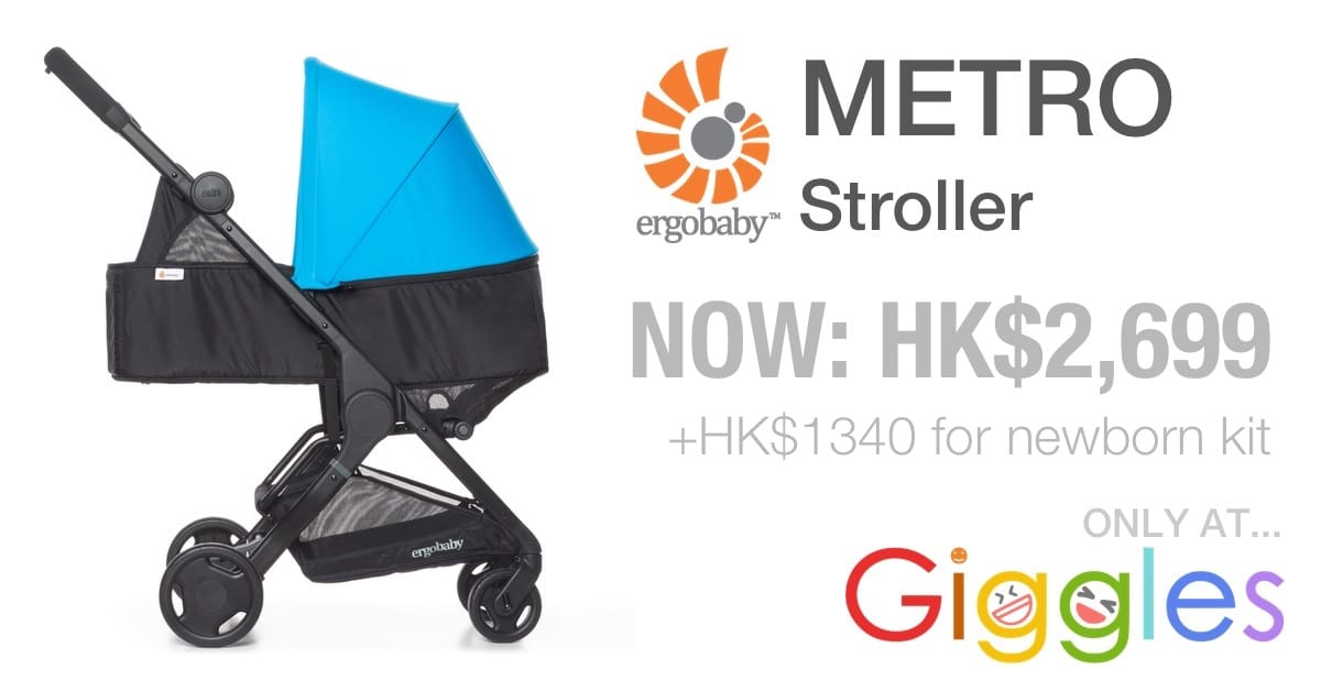 Save 10% when buying Ergobaby Metro Compact Stroller